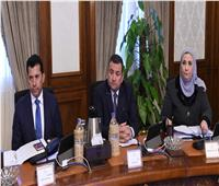 «الوزراء» يوافق على تخصيص أراضلإنشاء مجمع المصالح الحكومية بالوادي الجديد