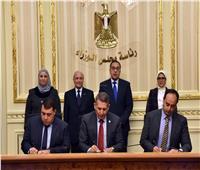 رئيس الوزراء يشهد توقيع بروتوكول لإنشاء أول مركز لعلاج الإدمان بالجيزة