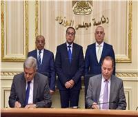 «مدبولي» يشهد توقيع اتفاقية لتنفيذ خدمات استشارية لمدارس ضمن مبادرة «حياة كريمة»