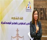 هبة الشرقاوي: ٨٠ ألف بطاقة تبرعات عام 2019