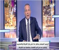 أحمد موسى يكشف عن مخططي العمليات الإرهابية الهاربين بتركيا.. فيديو