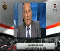 فيديو| خبير أمني: جهاز الشرطة له دور فعال في مواجهة الإرهاب