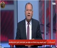 فيديو  «الديهي» يفضح وجدي غنيم: يدعو لـ«أردوغان» بالخلافة