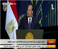 بث مباشر| كلمة الرئيس السيسي خلال احتفال عيد الشرطة