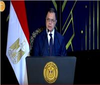 وزير الداخلية: الدور الأمني المتميز لمصر يعد تجسيدا لموقف دولة وقرار قيادتها