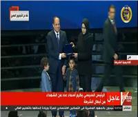 زوجة الشهيد باسم فكري عن تكريم الرئيس: الدولة «بتقدر ولادها»