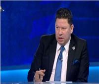 بعد هزيمته من «ألعاب دمنهور».. رضا عبد العال يستقيل من منصبه رسميًا