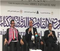 زاهي حواس: أسعى لعودة رأس نفرتيتي لمصر
