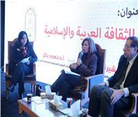 صور| جناح الأزهر بمعرض الكتاب يحذر من تشويه الإعلام الغربي لصورة العرب والمسلمين