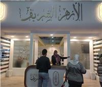 صور| رؤساء في جناح الأزهر بمعرض القاهرة الدولي للكتاب.. تعرف عليهم
