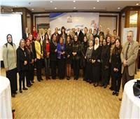 «القومي للمرأة» يشكل «منتدى الخمسين» لاختيار 50 سيدة الأكثر تأثيرا بالمحافظات
