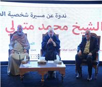 أحمد عمر هاشم: نحتاج إلى حكمة الشعراوي في تطوير الفكر الديني