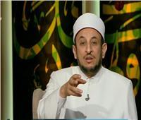 """بالفيديو.. رمضان عبدالمعز: لا يوجد حلال أو حرام """"مطلق"""""""