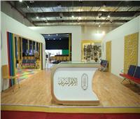 الجمعة.. «الغلو والتطرف» و «قضايا الأسرة المصرية» ندوات الأزهر بمعرض الكتاب