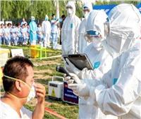 تعليق هام من منظمة الصحة حول إعلان حالة طوارئ عالمية لفيروس كورونا
