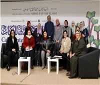 «الدليل التدريبي لتضمين النوع الاجتماعي».. ندوة لـ«قومي المرأة» بمعرض الكتاب