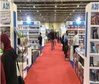 200 عنوان من الإصدارات السعودية وشرح مبسط لرؤية «المملكة 2030» بمعرض الكتاب