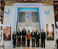 مصر تفوز برئاسة لجنة السياحة والاستدامة بمعرض «الفيتور»