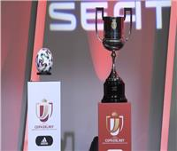 قرعة كأس ملك إسبانيا ..مواجهة سهلة لريال مدريد وبرشلونة