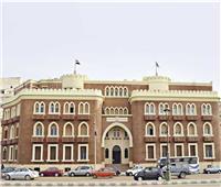 جامعة الإسكندرية تعتزم إنشاء كلية الألسن واللغات التطبيقيـة