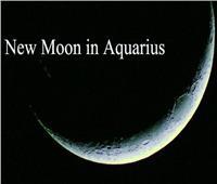 خبيرة فلك: اليوم أول قمر جديد يولد في 2020