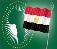 الشهر المقبل.. مصر تسلم رئاسة الاتحاد الإفريقي لجنوب إفريقيا