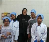 صور| «فن الطهي».. مبادرة لتعليم ذوي الاحتياجات الخاصة بأسوان