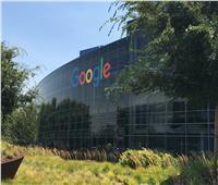 تعرف على موعد مؤتمر جوجل 2020