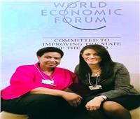 مصر والأمم المتحدة تتفقان على زيادة التمكين الاقتصادي والاجتماعي للمرأة