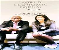 «التعاون الدولي» و«إيفاد» يتفقان على مساندة الحكومة في التنمية الزراعية
