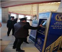 تشغيل ماكينة الأحوال المدنية الجديدة لاستخراج شهادات الميلاد بمطار الغردقة