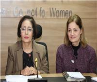 منتدى منظمات المجتمع المدني يعقد الاجتماع الـ٢٥ لمناقشة قضية العمالة المنزلية