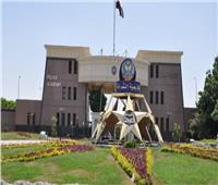 القضاء الإداري يلغي قرار فصل طالب من أكاديمية الشرطة
