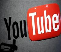 «يوتيوب» توقع صفقة بث حصري للألعاب مع مطور اﻷلعاب «أكتيفيجن»