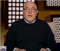 بالفيديو| خالد الجندى: «كل عام والشرطة فى فضل ونعمة»