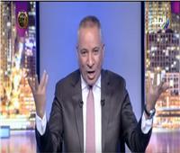 فيديو| أحمد موسى من ميدان التحرير: «فين الإخوان؟»