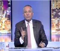 أحمد موسى: سجن القطا لم يهرب منه أي سجين في أحداث يناير 2011.. فيديو