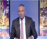 أحمد موسى: الشعب المصري كشف حقيقة جماعة الإخوان