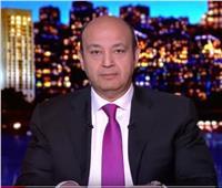 فيديو| بعد فشل دعواته للتظاهر.. عمرو أديب: «محمد علي اتعمل معاه الجلاشة»