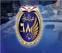 «البحوث الإسلامية» يهنئ رجال الشرطة في ذكرى تضحياتهم الوطنية