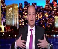 فيديو| عمرو أديب: الإخوان شتموا المصريين بأقبح الألفاظ بعد فشل دعواتهم للتظاهر