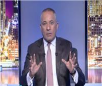 أحمد موسى: محمد علي يعتزل ويقرر إغلاق صفحته.. فيديو