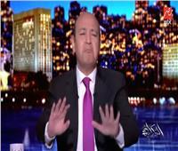فيديو| بعد إعلان اعتزاله السياسة.. عمرو أديب لـ«محمد علي»: هتوحشنا