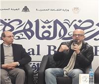 بالفيديو ..عمر طاهر: الكاتب شخص عشوائي بطبعه.. ولم أفكر في كتابة الفانتازيا