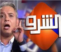 فيديو| مواطن يحرج مذيعة قناة الشرق الإخوانية: أنتم قناة نصابة