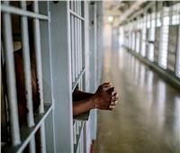 الداخلية توافق على نقل 8 نزلاء صحبة ذويهم بالسجون المختلفة
