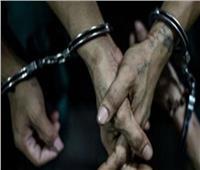 سقوط تشكيل عصابى لسرقة المواطنين بالطرق العامة بالإسكندرية
