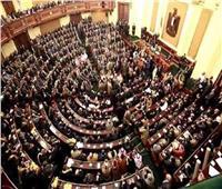 «البرلمان» يوجه التحية لرجال الشرطة بالجلسة العامة «وقوفا»