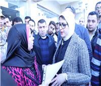 استجابت لمطالب المواطنين.. وزيرة الصحة في زيارة لمستشفى أبورديس