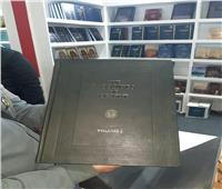 فيديو و صور| تعرف على سعر أغلى كتاب في معرض القاهرة الدولي
